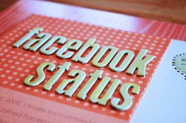 بوستات رأس السنة الميلادية للفيسبوك 2014 جديدة , حالات رأس السنة للفيسبوك 2014