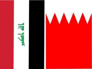 ����� ����� ������ ������ �������� ����� ����� 28/12/2013 iraq vs bahrain