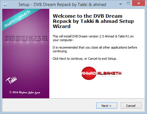 ����� DVB dream 2.5 ���� ����� 2014 Takki & ahmad R1