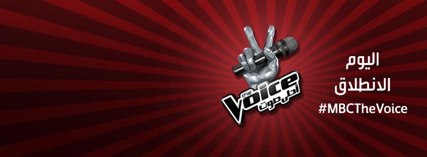 تحميل اغاني برنامج ذا فويس الحلقة الثالثة - الموسم الثاني 2014 Mp3