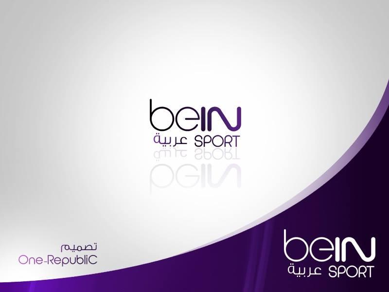 ���� ����� �� �� ����� 2014 , ���� ���� ����� Bein Sport ��� ������ ��� ����� ��� 2014