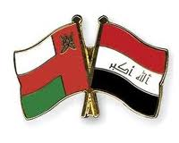 today iraq vs oman 31/12/2013 west asian cup in qatar