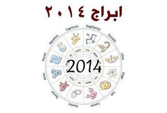 ������ ������� �� ���� ����� ����� �������� 1-1-2014 , ��� ����� �� ���� ����� 1 ����� 2014