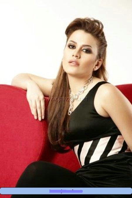 ��� ������� ������� ��� ���� 2014 , ��� ��� ���� 2014 Reem Hilal