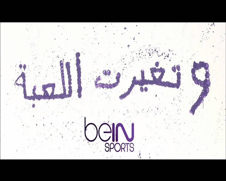 اسماء القنوات تغيرت الى beIN sports