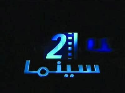 ���� ���� ����� 2 - 2014 , ���� ���� ����� 2 ������ ��� ��� ������ ��� 2014