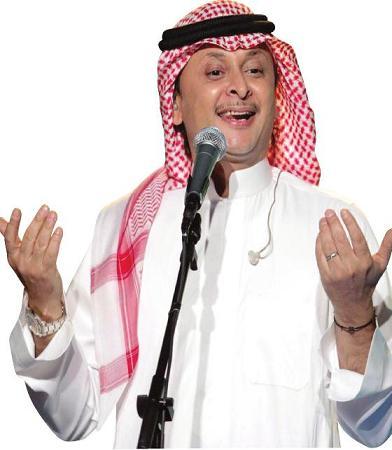 يوتيوب , تحميل اغنية ساكن خيالي عبدالمجيد عبدالله 2014 Mp3