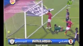 أهداف مباراة الأهلي 1-0 إنبي اليوم الخميس 9-1-2014