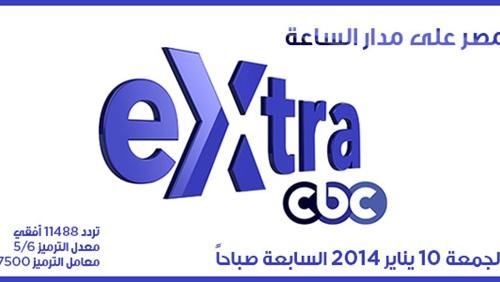 ���� ����� �� ���� �� �� �� ������ 2014 CBC extra