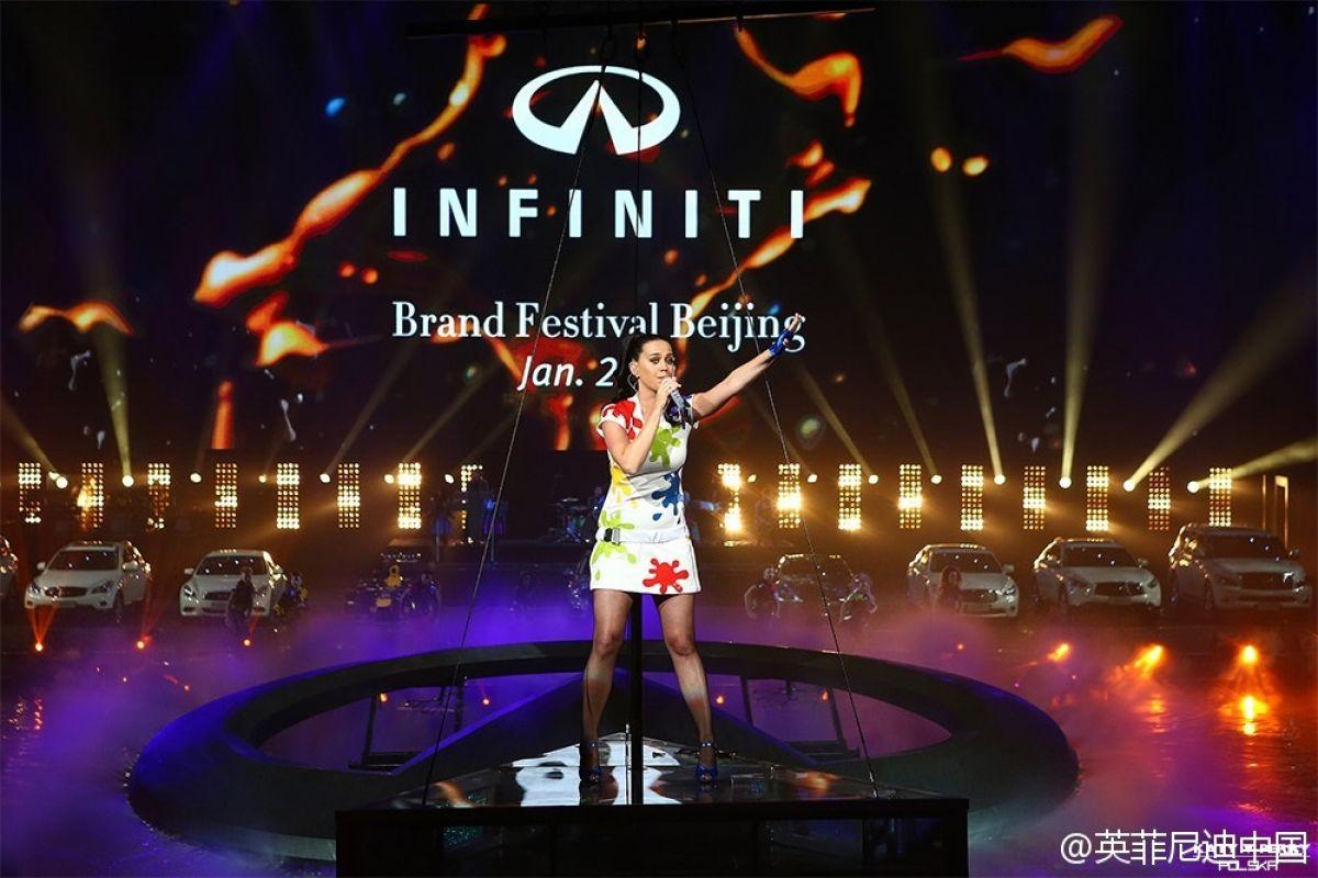 ��� ��� ���� ���� �� ������ Infiniti Brand �� �����