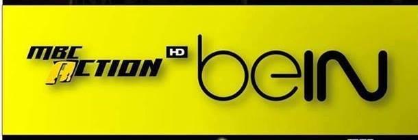 ���� ���� �� �� �� ���� MBC Action HD ��� �������� ����� bein sport