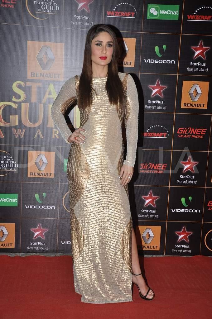 ��� ������ ����� �� ��� ����� ����� Star Guild Awards