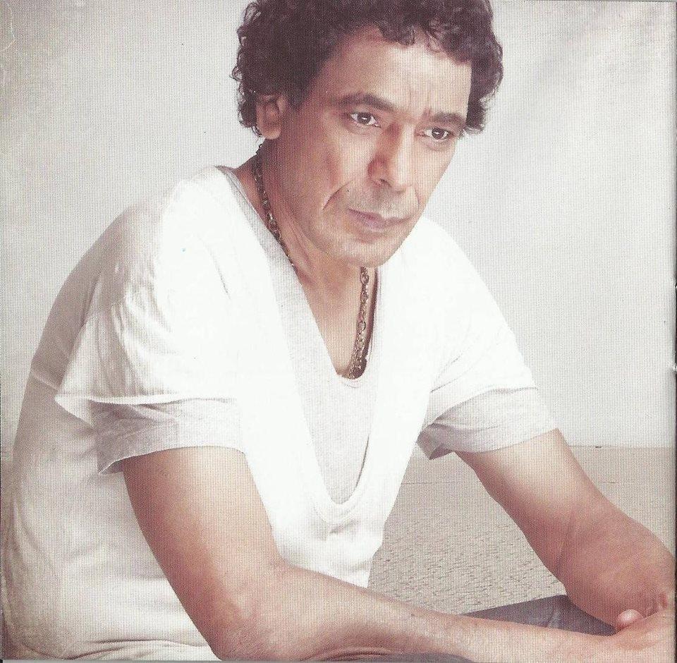���� ��� ���� ���� 2015 , ��� ���� ���� 2015 Mohamed Mounir