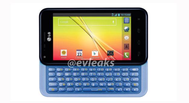 ��� ���� �� �� Optimus F3Q , ������� ���� LG Optimus F3Q