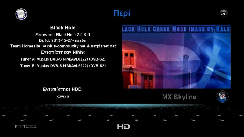 Black Hole 2.0.8.1 Greek mod for Vuplus Duo� by Kalemis