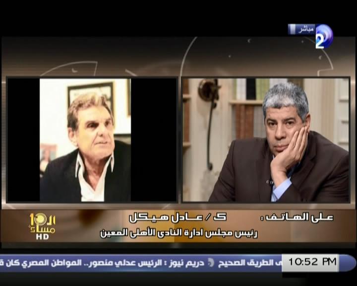 مشاهدة برنامج العاشرة مساءا في يوم حلقة الاحد 19/1/2014 , يوتيوب