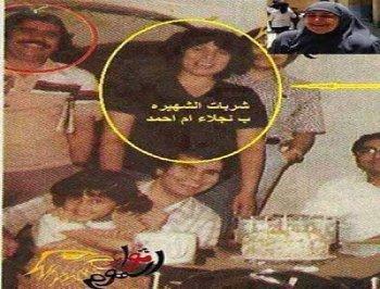 صورة نادرة للرئيس محمد مرسي مع زوجته ,, شاهدها