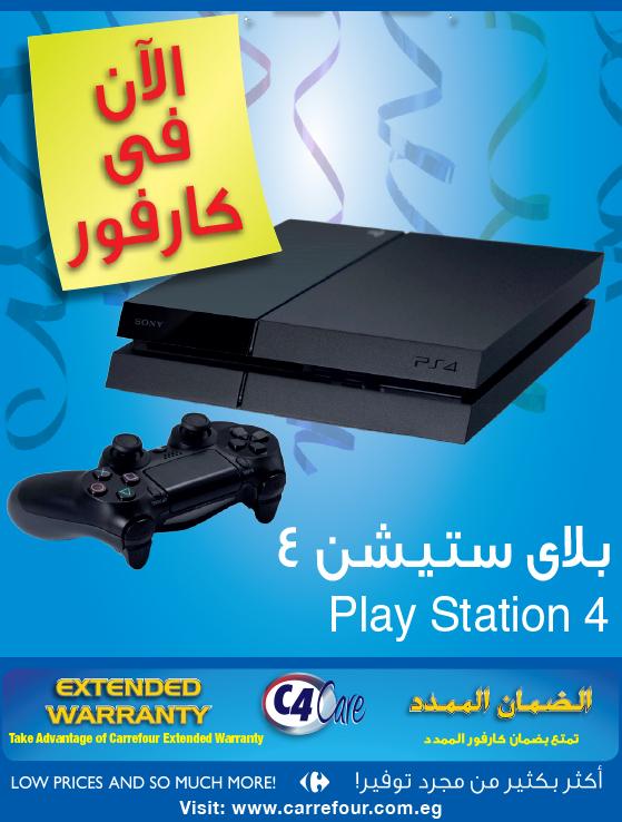 عروض كارفور في مصر على الاجهزة الكهربائية حتى 1 فبراير 2014