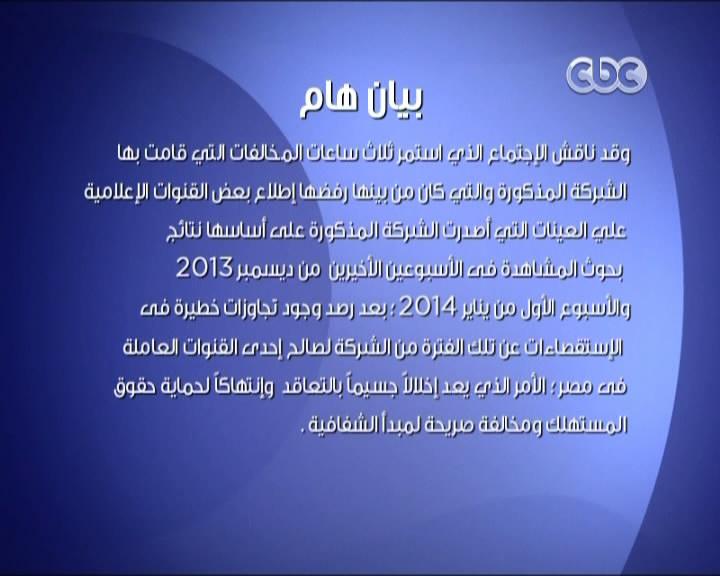 مشاهدة برنامج لازم نفهم حلقة الاربعاء 22/1/2014 , يوتيوب