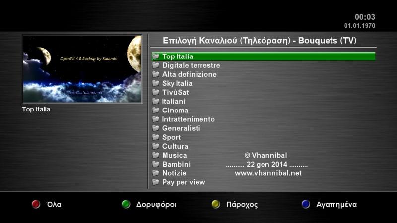 OpenPLi 4.0 Kalemis Greek mod vuultimo 24/1/2014