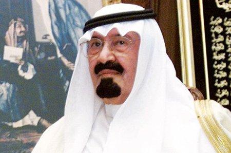 ��� ����� ������� �� ��� ������ 2014 , ��� ��� �������� ����� ������� �� ���� ,King Abdullah bin Abdul Aziz