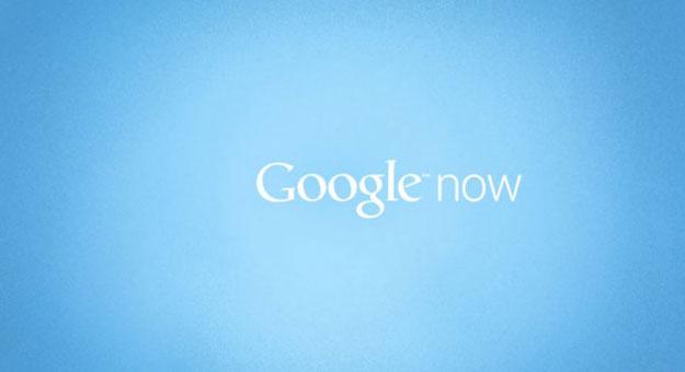 ������ ���� ��� ����� ���� ��� google now
