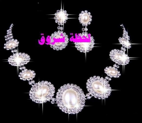 صور مجوهرات فخمه للنساء 2014 , أجدد مجوهرات النساء الفخمه 2014