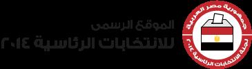 ���� ���������� �������� �� ��� 2014 , ������ ������ ���������� �������� ������� 2014