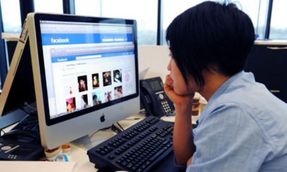 ���� ��� ����� ��� ��� ������ Facebook Time Machine