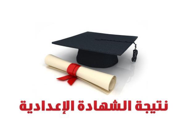 الان نتيجة الشهادة الاعدادية في محافظة بنى سويف 2014 bns-edu.com