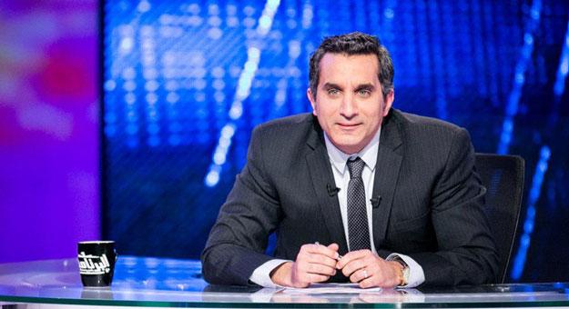 اليكم موعد وتوقيت عرض برنامج البرنامج لباسم يوسف على mbc مصر 2014