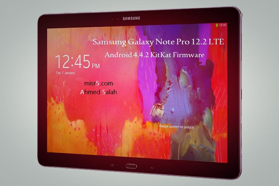 ��� ����� ������� ��� 12.2 , ����� ������� Galaxy Note Pro 12.2