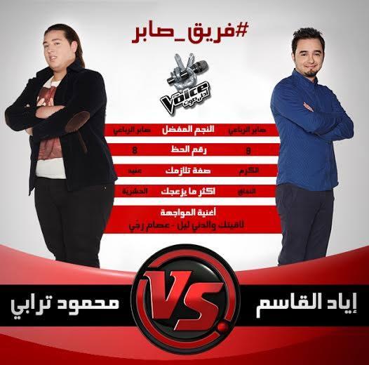 يوتيوب اغنية لاقيتك والدنيا ليل محمود ترابي وإياد القاسم برنامج ذا فويس اليوم السبت 1/2/2014 - مرحلة المواجهة