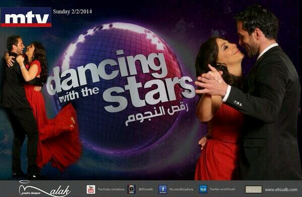 ��� ������ ����� �� ������ ����� �� ������ 2014 , ��� ����� �� Dancing with the Stars