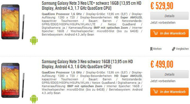 ��� ���� ������� Galaxy Note 3 Neo