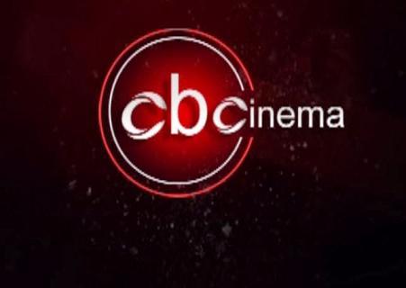 ���� �� �� ����� ��� ���� ��� 2014 | ���� ���� cbc Cinema 2014
