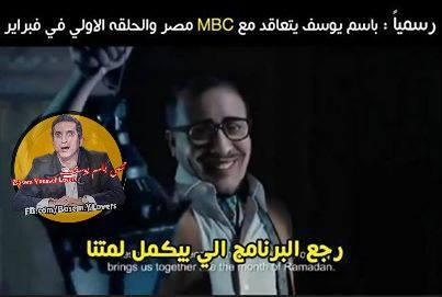 ��� ��������� ���� �� ���� ������ ���� ���� ��� ���� mbc ��� 2014 , ��� ����� �� ��� ������ ���� ���� � ���� mbc ���2014