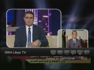 ���� �����  Eutelsat 3C @ 3.1� East - ���� ���� ��������� ������ ����  LIBTA TV