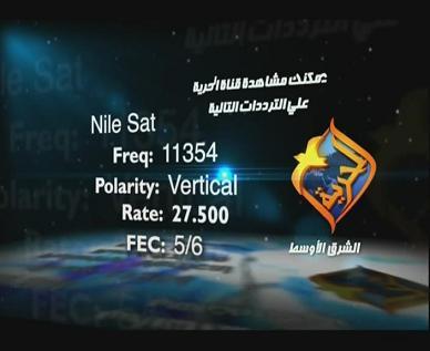 ���� ���� Al Horreya TV ������ ��� ��� ������ ��� 2013 - ���� ���� Al Horreya TV