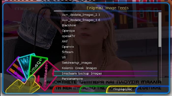 SDG image downloader for Vu+ v0.4