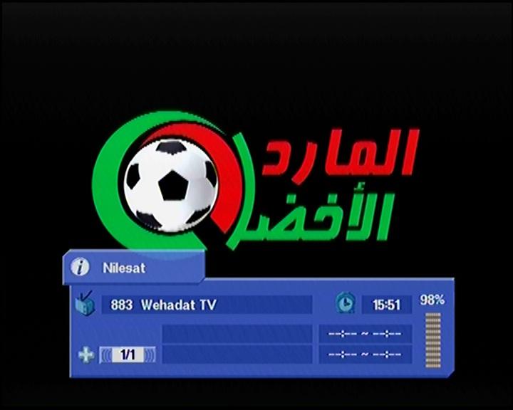 ���� ���� Wehdat TV ��� ��� ������ ��� 2013 - ���� ���� Wehdat TV