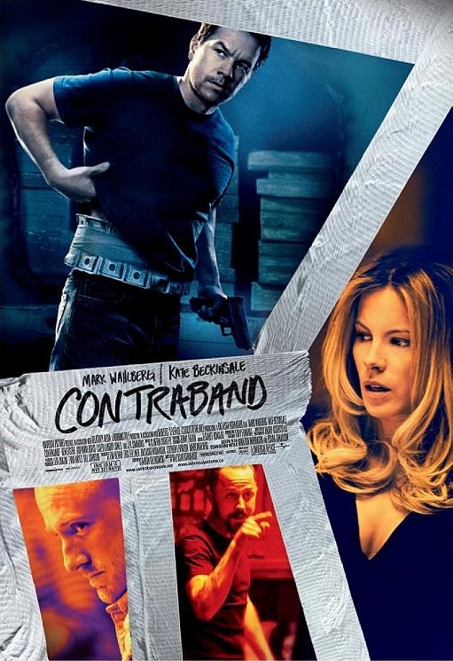 ����� ���� Contraband
