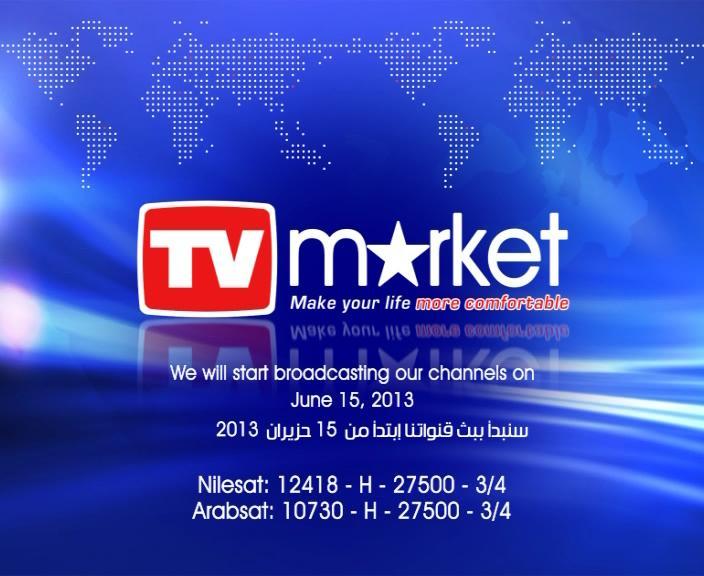 ���� ���� TV Market ��� ��� �������� ������ ����� 6/6/2013