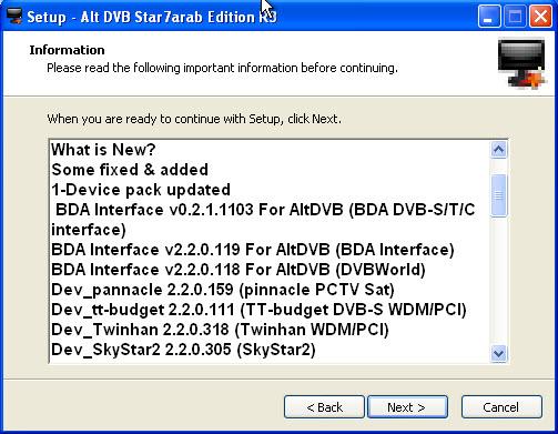 ����� AltDVB Star7arab Edition R3 By Ahmad ������ 7/6/2013