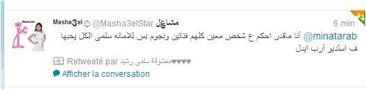 صور تغريدات دنيا بطمة ومشاعل بعد انتهاء الحلقة 23 من برنامج عرب ايدول 2