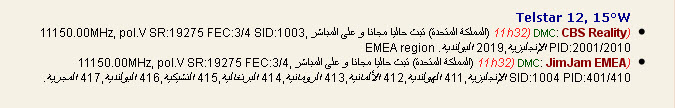 ���� ����� Intelsat 12 (IS-12) @ 45� East - ���� CBS Reality-���� JimJam EMEA-�� ����� �����