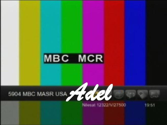 ���� ���� MBC MASR USA-������ �����  BISS-��� ��� Nilesat 102/201 @ 7� West