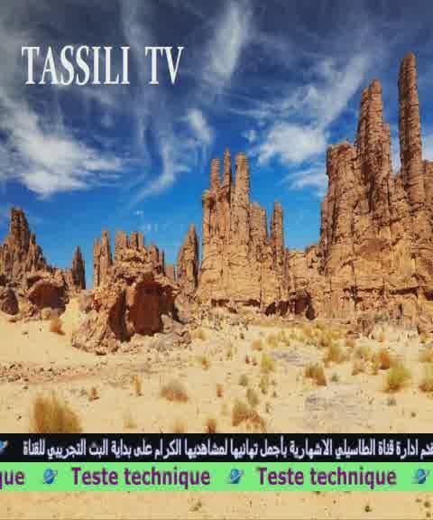 ���� ���� �������� ��� ������ ��� 2014 , ���� ���� �������� Tassili Tv