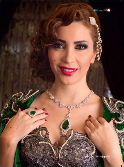 صور نسرين طافش على مجلة أرى 2014 Ara Magazine , أجدد صور نسرين طافش 2015 Nesrine Tafesh
