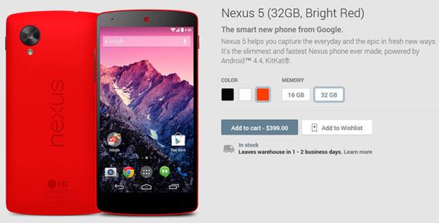 ����� ���� ���� �� ���� Nexus 5 ������ ������